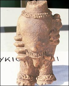Ghanaian Artifact
